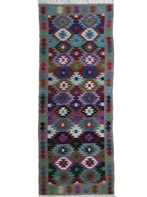 Handmade Afghan Kilim - long (medium)